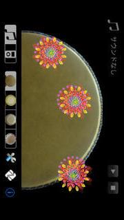 太鼓魂+ for iPhoneのスクリーンショット_2
