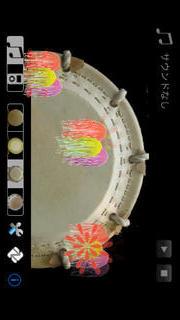 太鼓魂MAX for iPhoneのスクリーンショット_4