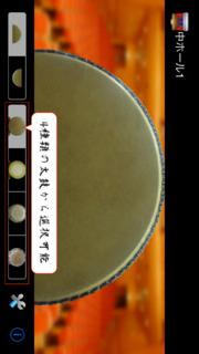 極!! 和太鼓のスクリーンショット_2