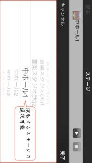 極!! 和太鼓のスクリーンショット_3