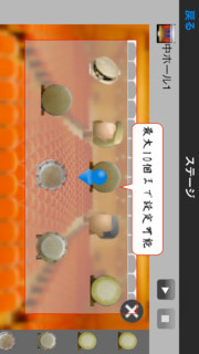 極!! 和太鼓のスクリーンショット_4