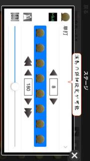 極!! 和太鼓のスクリーンショット_5