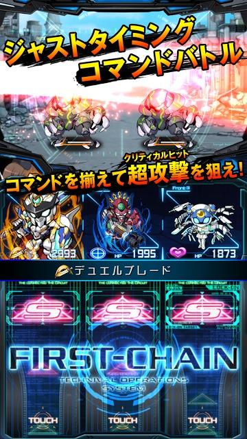 ジェネラルギア~反撃の神機~のスクリーンショット_3
