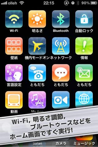 アイコン作り(無料)のスクリーンショット_1