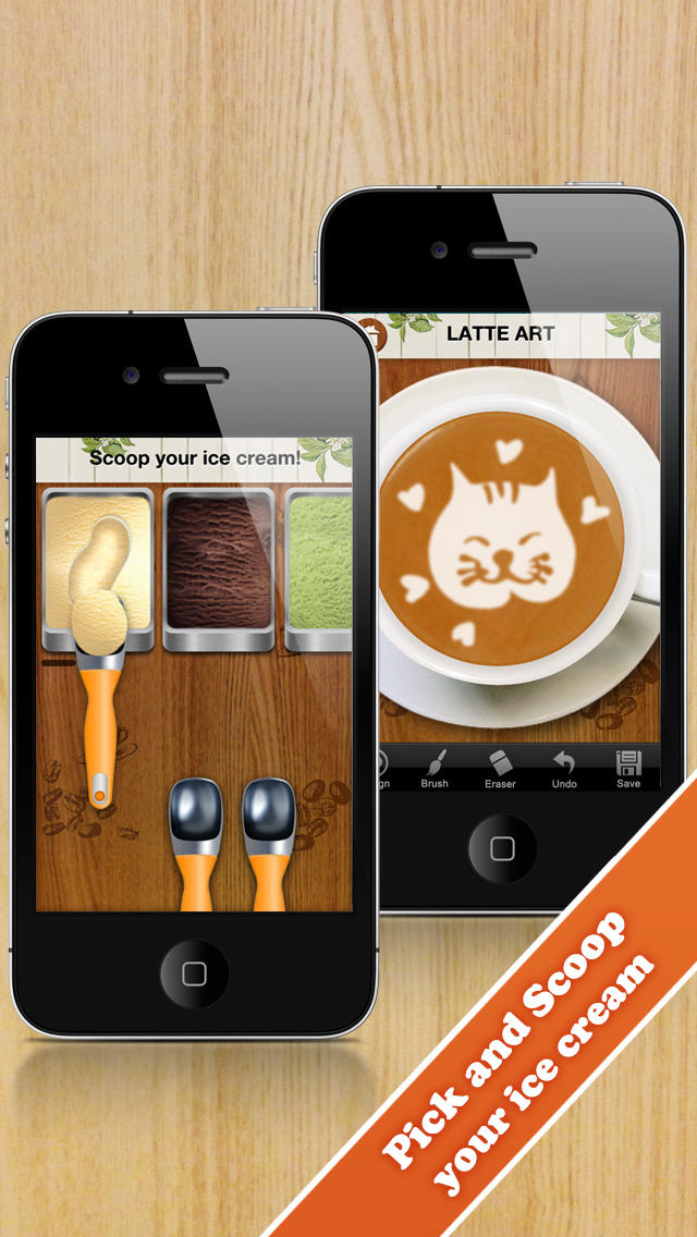 コーヒーメーカーのスクリーンショット_3
