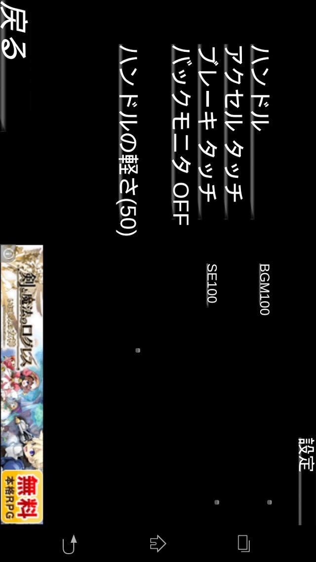 超機動重機ガンマのスクリーンショット_4