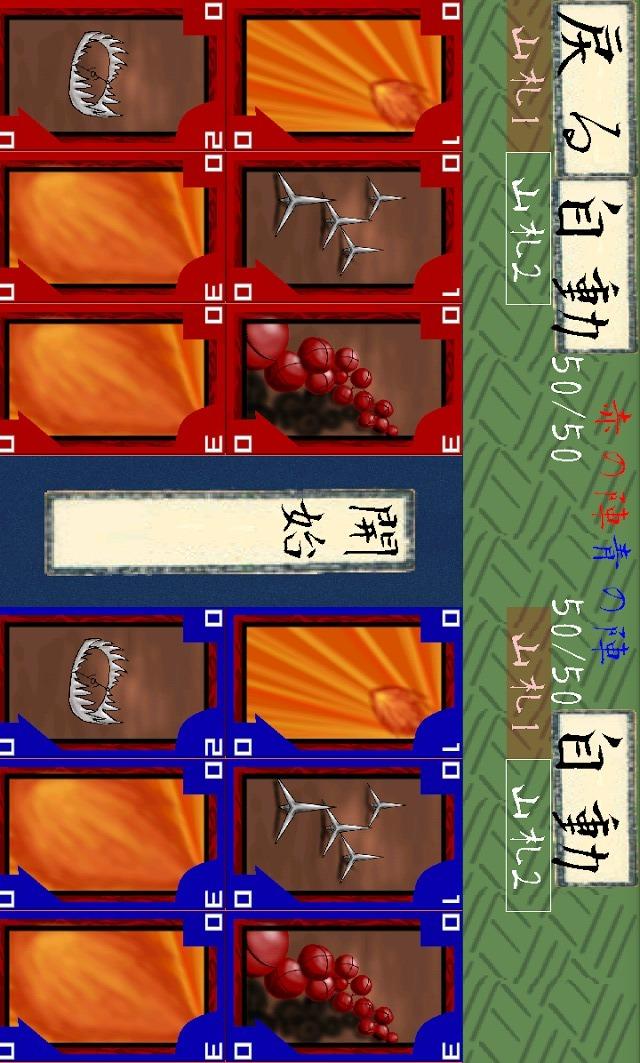 方向師無料版のスクリーンショット_5