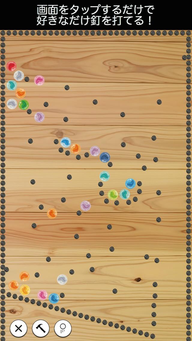 ピンボールあそび - 想像力や発想力を育む子供向け知育アプリのスクリーンショット_2