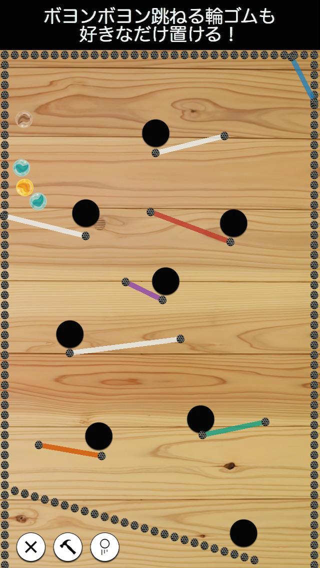 ピンボールあそび - 想像力や発想力を育む子供向け知育アプリのスクリーンショット_3