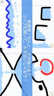 おえかきしようよ! - お絵かきを通して想像力や発想力を豊かに育む子供向け知育アプリのスクリーンショット_3