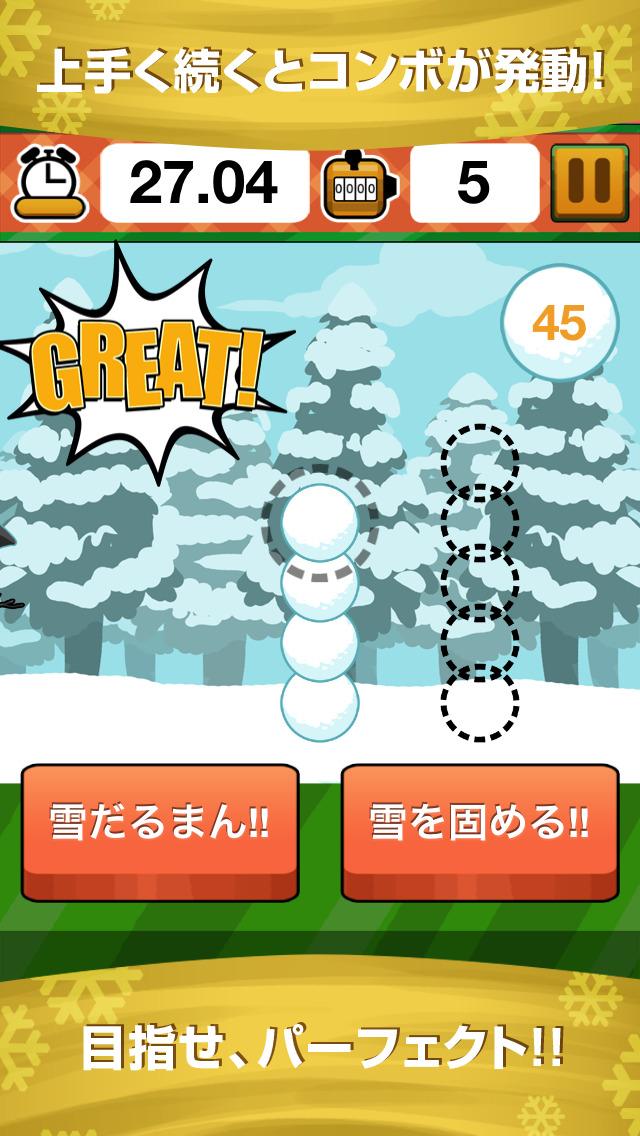 どんどん雪だるまんのスクリーンショット_4