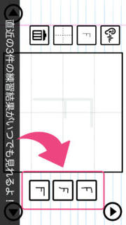 アルファベットかこうよ! - アルファベットを遊びながら学べる子供向け知育アプリのスクリーンショット_2