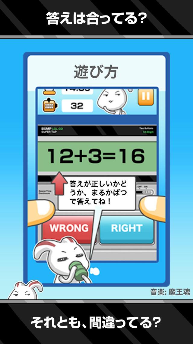 あんトレ - 暗算トレーニングのスクリーンショット_2