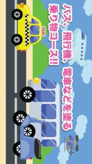 色で遊ぼう! - 遊びながら色を学べる子供向け知育アプリのスクリーンショット_3