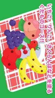 色で遊ぼう! - 遊びながら色を学べる子供向け知育アプリのスクリーンショット_5