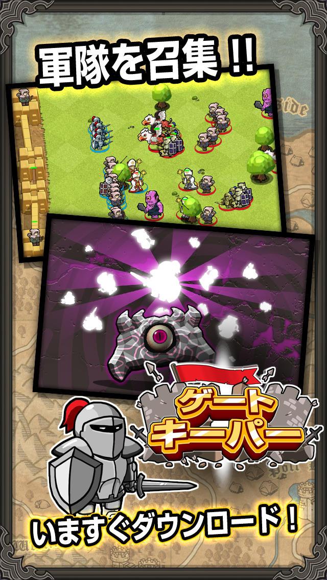 ゲートキーパー:道場破り! RPGバトルゲーム【登録不要】のスクリーンショット_1