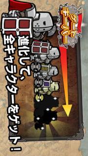 ゲートキーパー:道場破り! RPGバトルゲーム【登録不要】のスクリーンショット_2