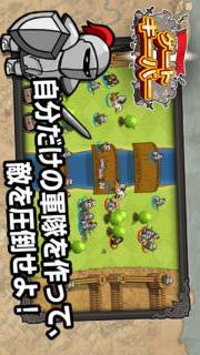 ゲートキーパー:道場破り! RPGバトルゲーム【登録不要】のスクリーンショット_3