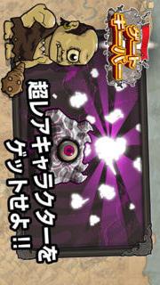 ゲートキーパー:道場破り! RPGバトルゲーム【登録不要】のスクリーンショット_5