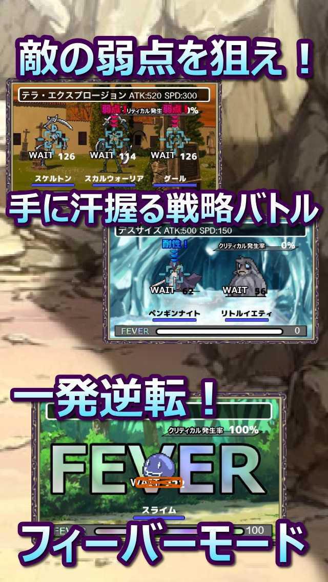 スキルキャスターズ ~9つの迷宮と無限の塔~のスクリーンショット_3