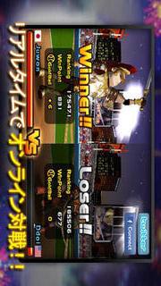 Homerun Battle 3D FREEのスクリーンショット_1