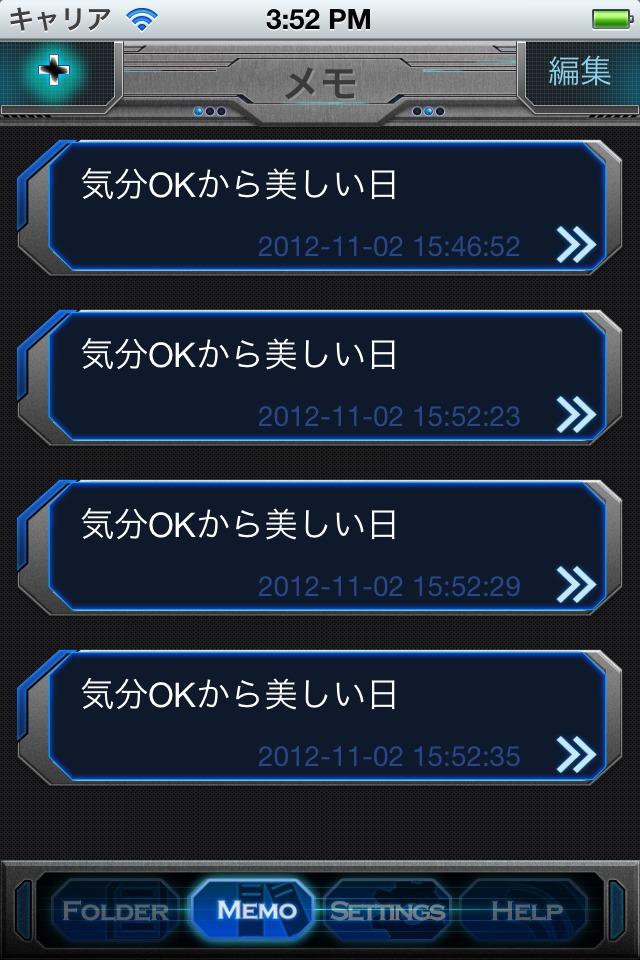 見ちゃダメ! iSafeのスクリーンショット_2