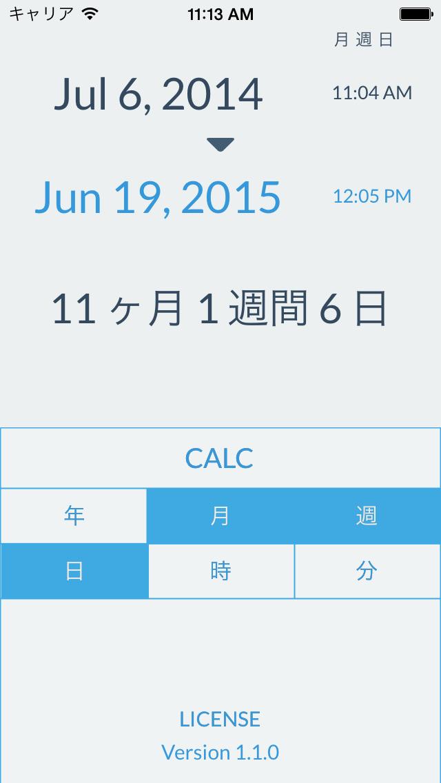 DT:CALCのスクリーンショット_1