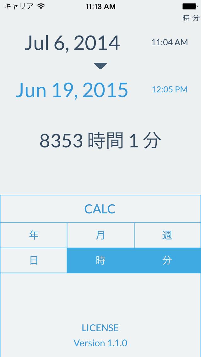DT:CALCのスクリーンショット_2