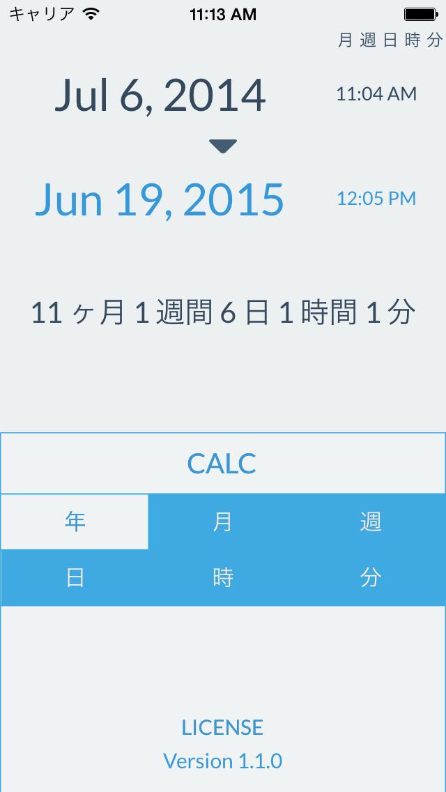 DT:CALCのスクリーンショット_3