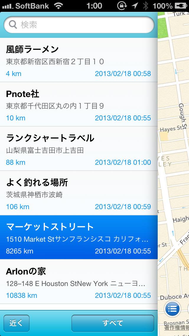 Pnote - たまにいく場所にメモを残そう!のスクリーンショット_1