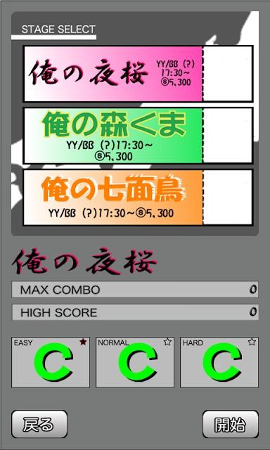 【ライブ感覚音ゲー】LiveFamilia【無料】のスクリーンショット_2