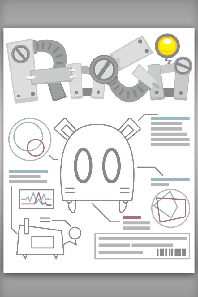 ROGOのスクリーンショット_1