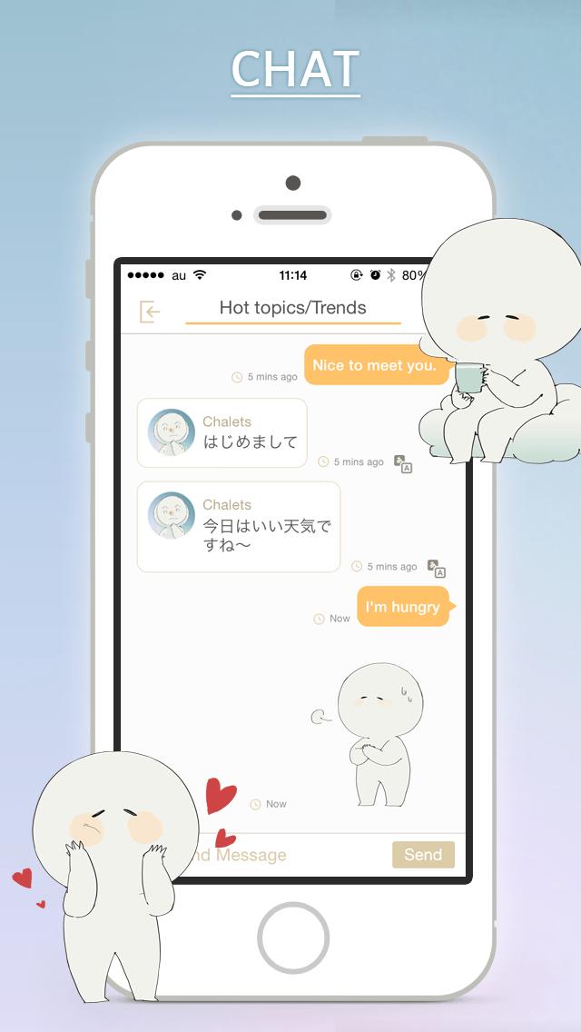 Chalete - RandomChatroomのスクリーンショット_3