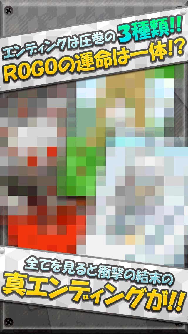 ROGOのスクリーンショット_4