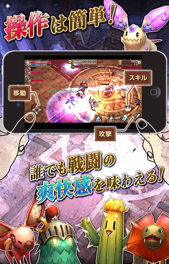 LOST IN STARSのスクリーンショット_4