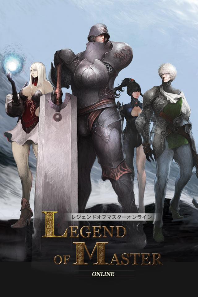 レジェンドオブマスターオンライン 3D MORPGのスクリーンショット_1