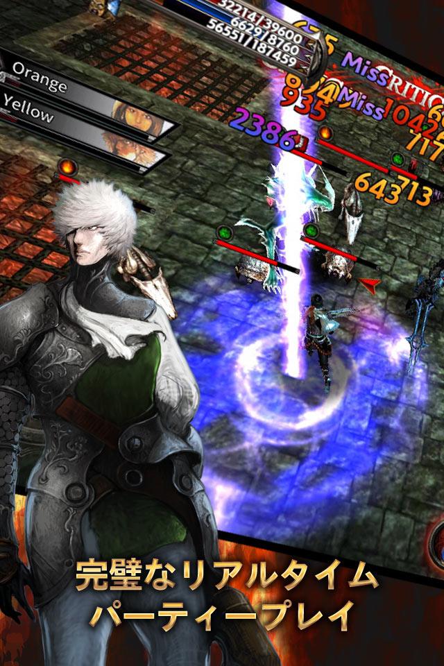 レジェンドオブマスターオンライン 3D MORPGのスクリーンショット_2