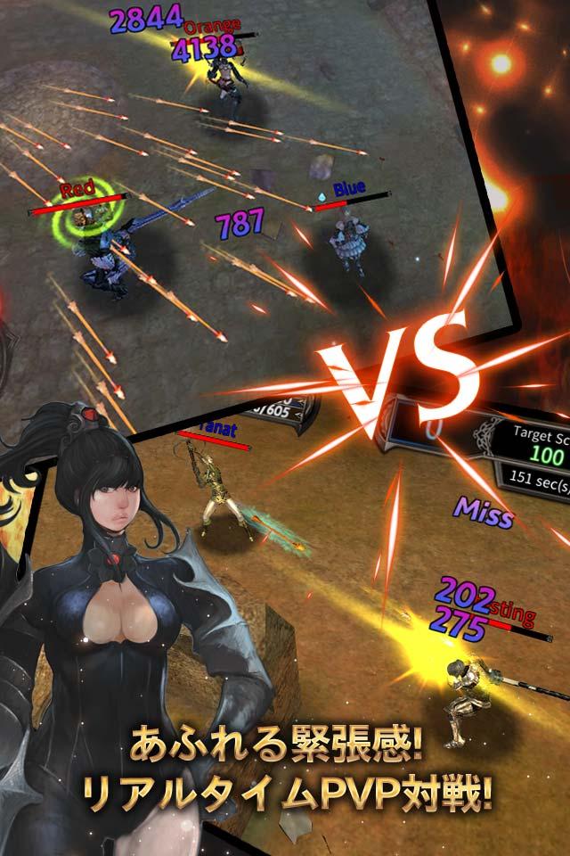レジェンドオブマスターオンライン 3D MORPGのスクリーンショット_3