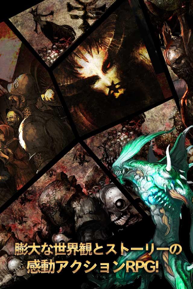 レジェンドオブマスターオンライン 3D MORPGのスクリーンショット_4