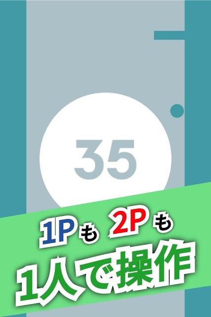 激ムズ!ぼっちホッケーのスクリーンショット_2