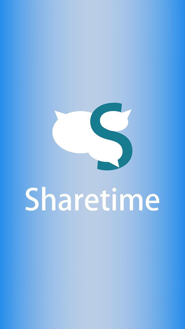 Sharetimeのスクリーンショット_1