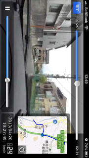 マルチドライブレコーダ - 常時録画、衝撃時の前後録画を備えた多機能車載カメラのスクリーンショット_3
