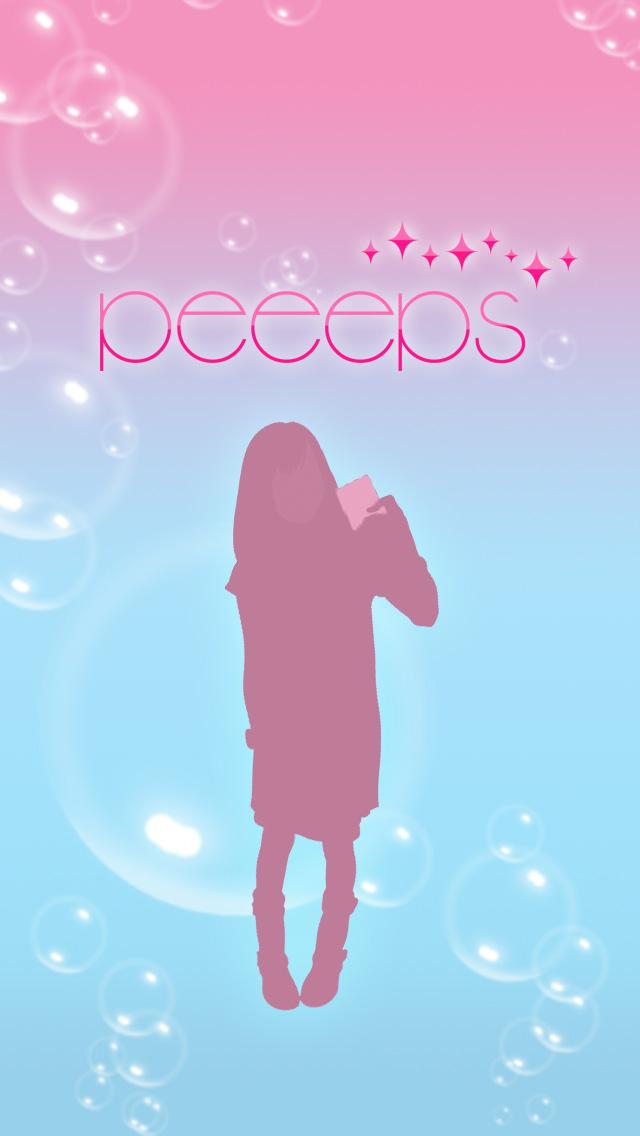 peeeps(ピープス)のスクリーンショット_1