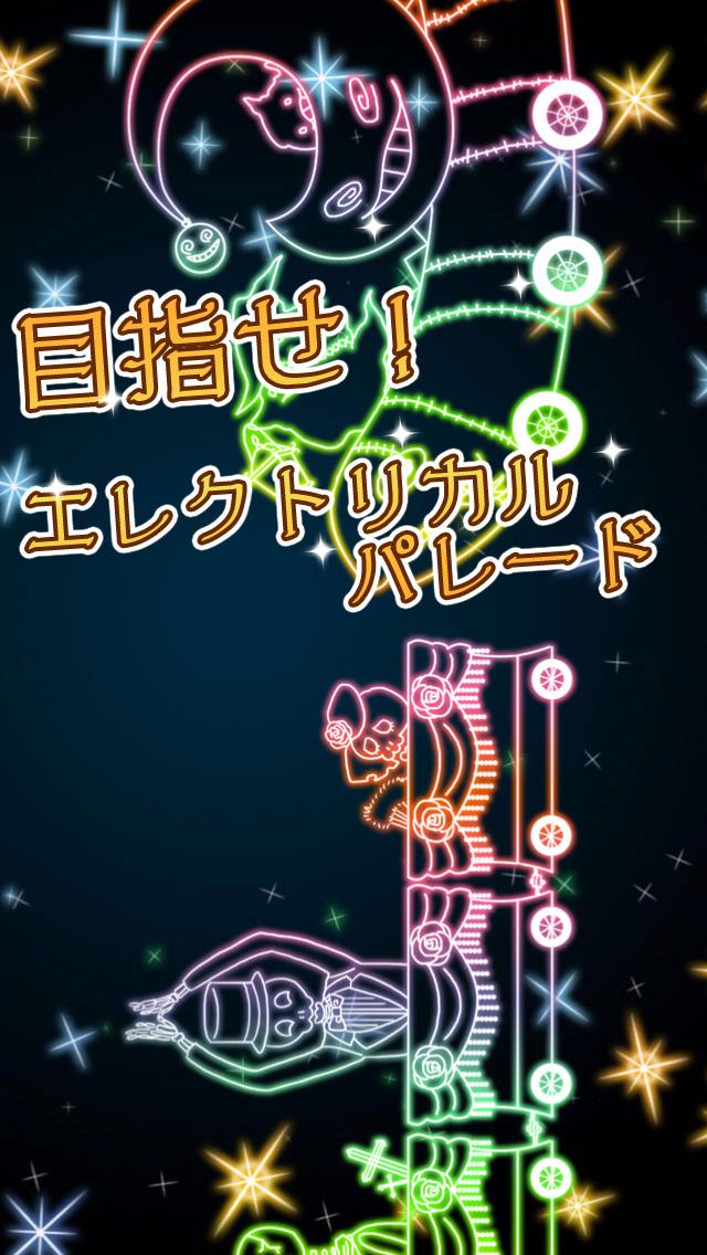 ナイトメア・パレード~夜のぬいぐるみたちの秘密~【無料ゲーム】【育成ゲーム】のスクリーンショット_3