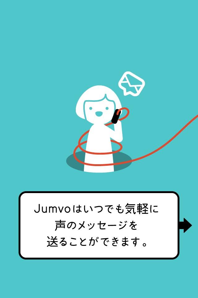 Jumvoのスクリーンショット_1