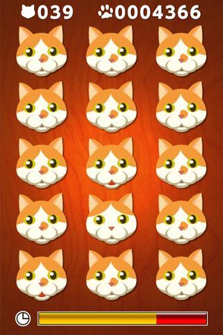 猫ちがいのスクリーンショット_2
