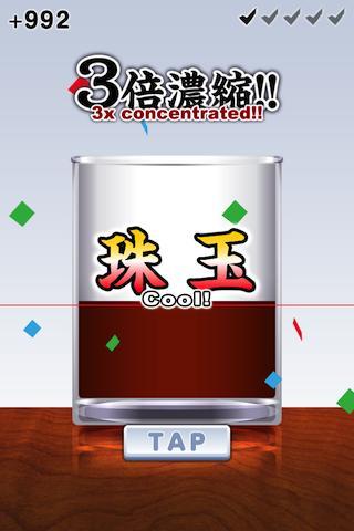 めんつゆの神のスクリーンショット_3