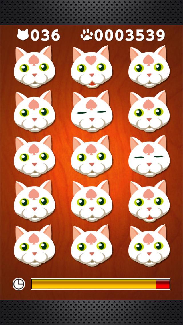 猫ちがいのスクリーンショット_3