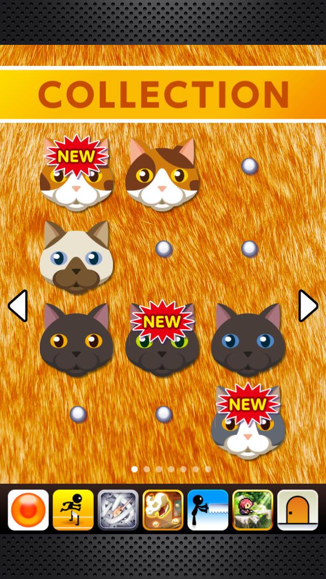 猫ちがいのスクリーンショット_4
