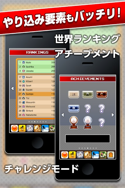忍者シノビンのスクリーンショット_3